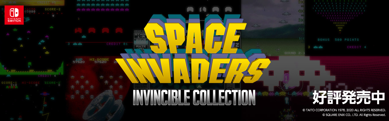 「SPACE INVADERS INVINCIBLE COLLECTION」好評発売中!