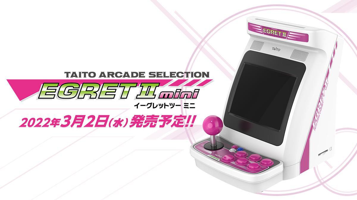 www.taito.co.jp