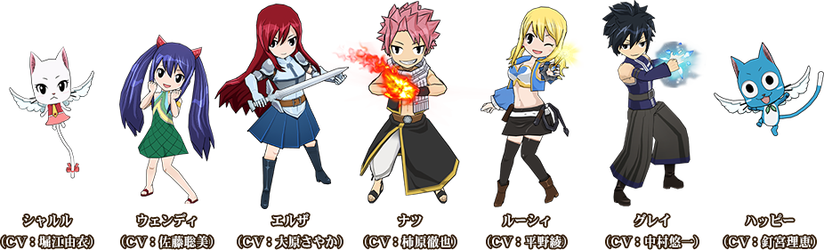 Fairy Tail Bs.To