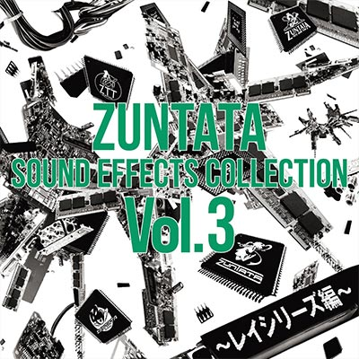 ZUNTATA SOUND EFFECTS COLLECTION Vol.3~レイシリーズ編~