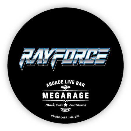 RAY FORCE