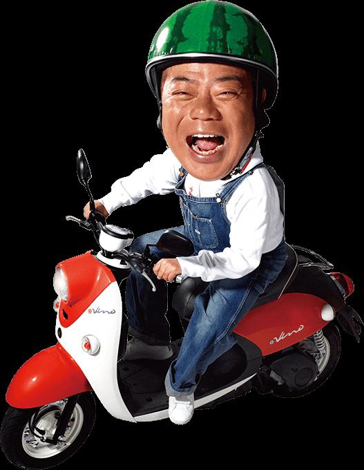 出川哲朗スイカメット