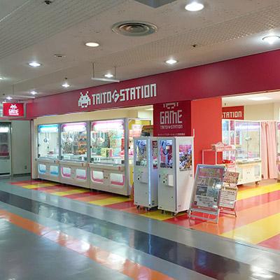 タイトーFステーション 三宮西館店