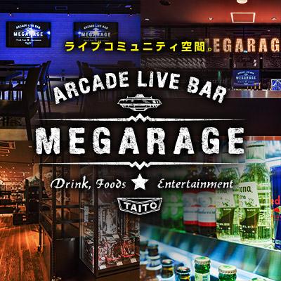 アーケードライブバーMEGARAGE(メガレイジ)タイトーステーション 溝の口店3Fにオープン!