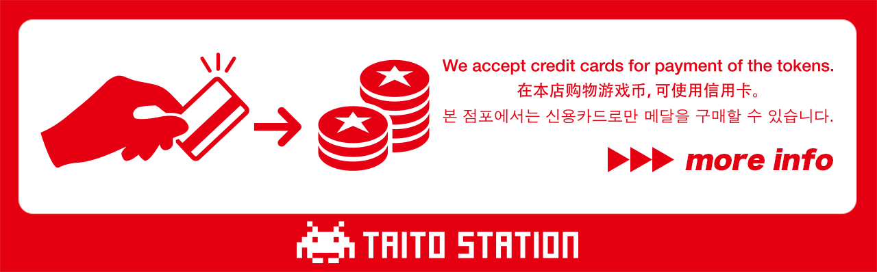 We accept credit card for payment of the tokens.