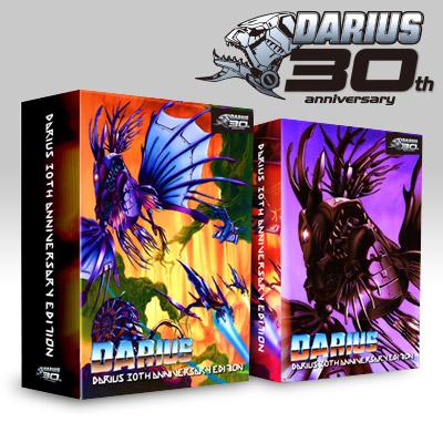 ダライアス30周年記念「DARIUS 30th ANNIVERSARY EDITION」発売!