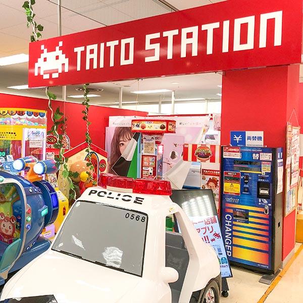 タイトーステーション イトーヨーカドー横浜別所店