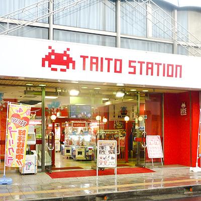 TAITO STATION Odawara