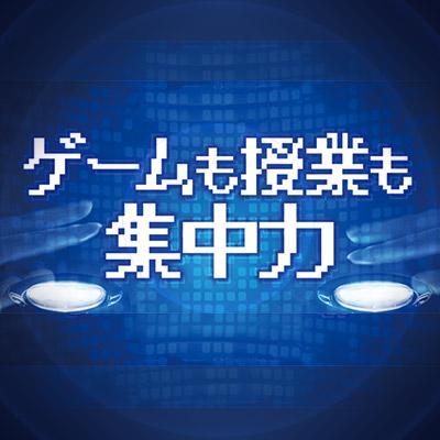 レッドブル×タイトー・大学生協限定キャンペーン!クレーンゲームサービスチケットが使えます!