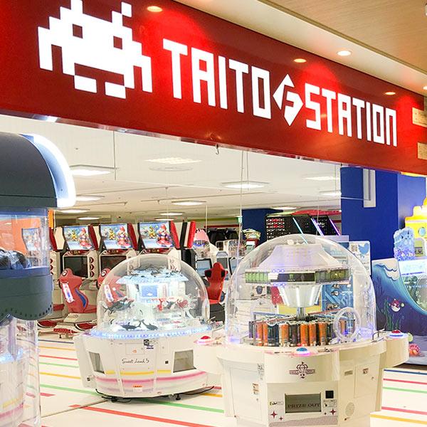 タイトーFステーション 川崎ルフロン店