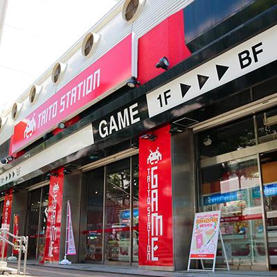 タイトーステーション 藤沢店