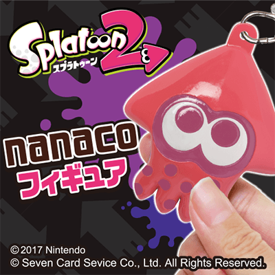 nanacoフィギュアSplatoon2 特設ページ