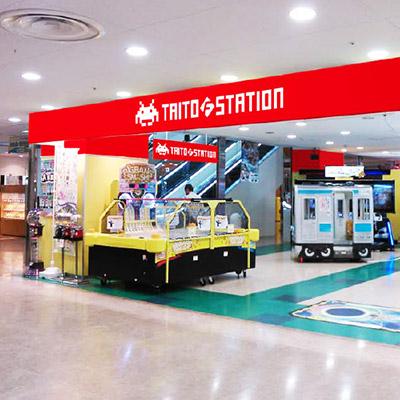タイトーFステーション トナリエ宇都宮店