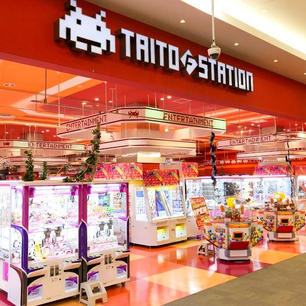 タイトーFステーション イオン富士宮店