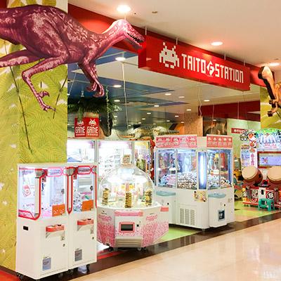 タイトーFステーション アル・プラザ鶴見店