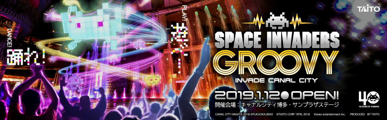 SPACE INVADERS GROOVY(スペースインベーダーグルーヴィ)キャナルシティ博多で開催