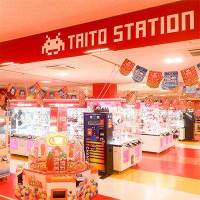 タイトーステーション サニーサイドモール小倉店