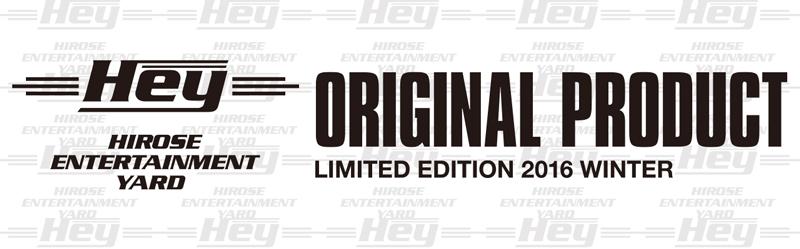 Heyにて12月28日(水)より、オリジナルアイテム限定販売開始!