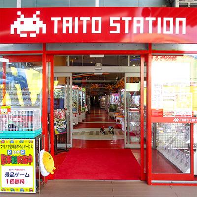 タイトーステーション マリノア店