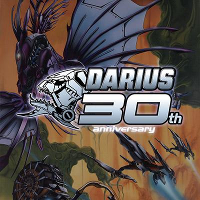 ダライアスポータルサイト・DARIUS.jp