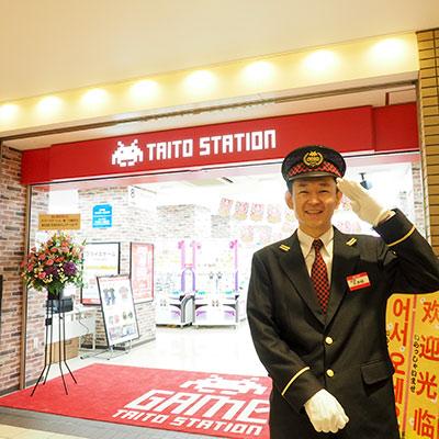 タイトーステーション 梅三小路店