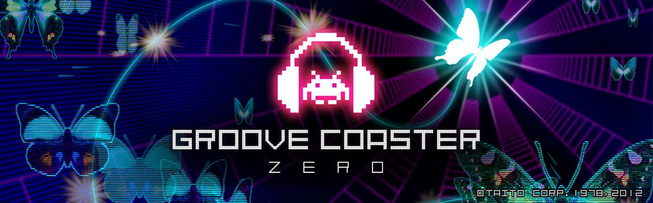 GROOVE COASTER ZERO(グルーヴコースターゼロ)