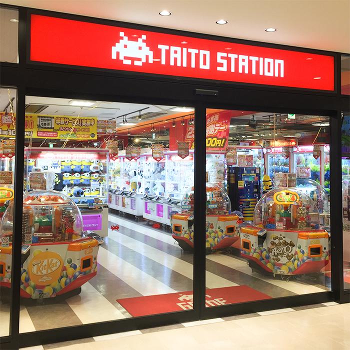 タイトーステーション アミュプラザ鹿児島店