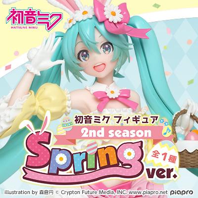 初音ミク フィギュア 2nd season Spring ver.