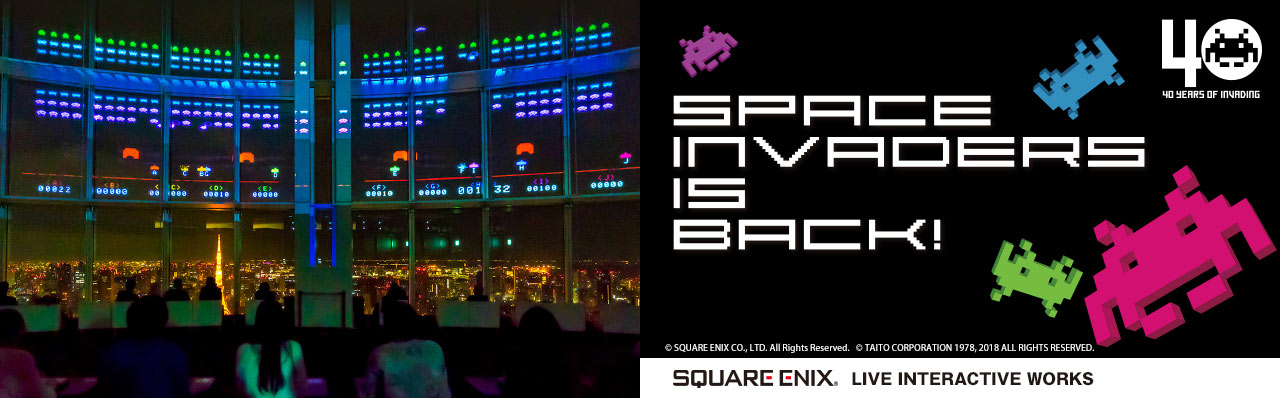 SPACE INVADERS IS BACK!