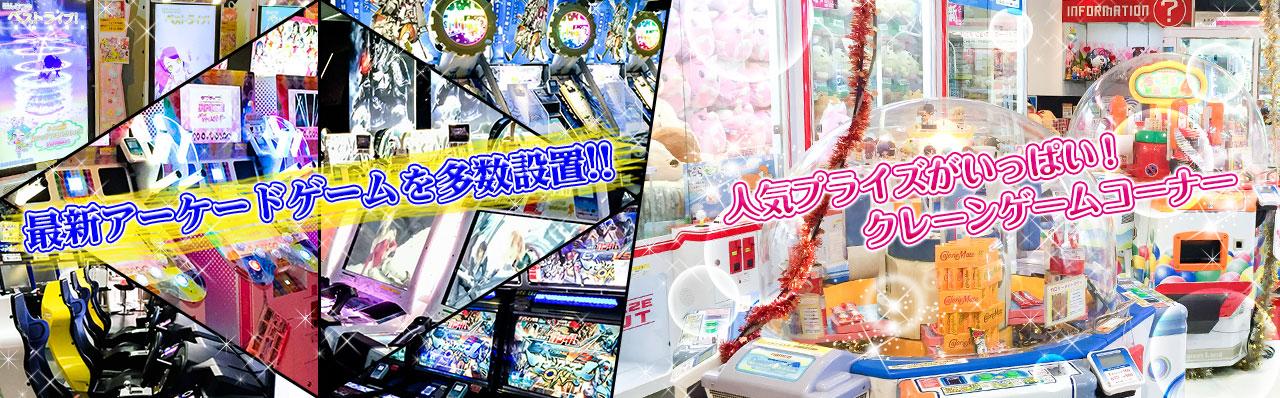 タイトーステーション 難波店にて最新アーケードゲームを多数設置!