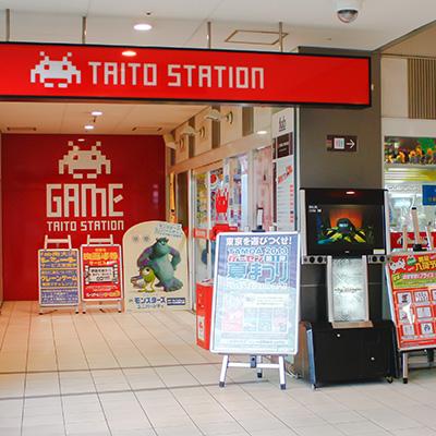 タイトーFステーション 南大沢店