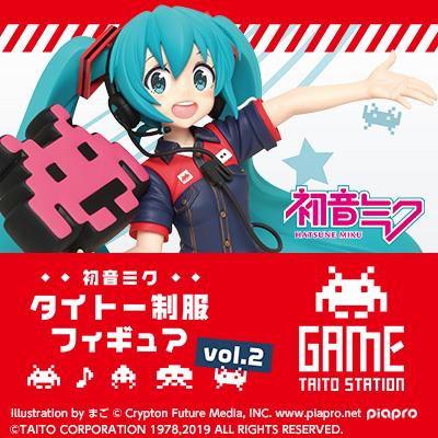 初音ミク タイトー制服フィギュアvol.2