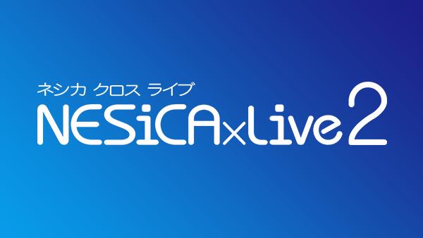 NESiCAxLive2