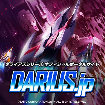 DARIUS.jp