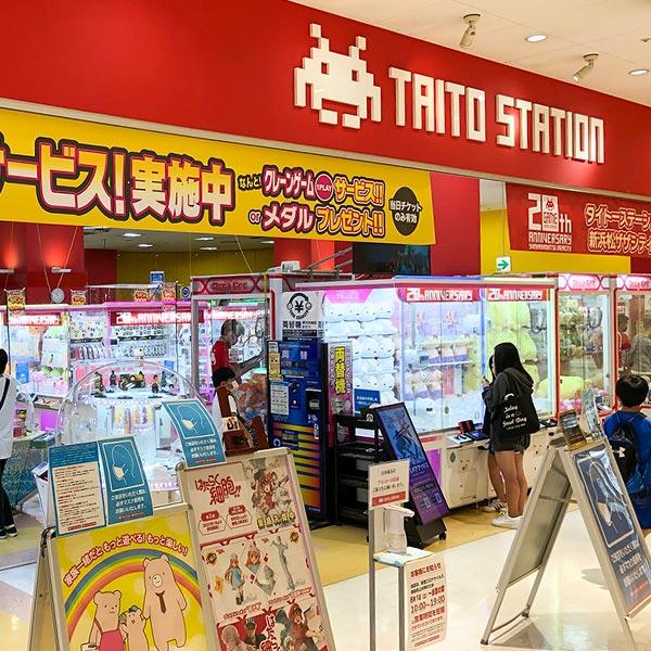 タイトーステーション 新浜松ザザシティ店