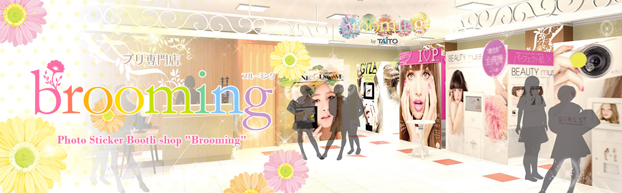 Photo Sticker Booth shop Brooming