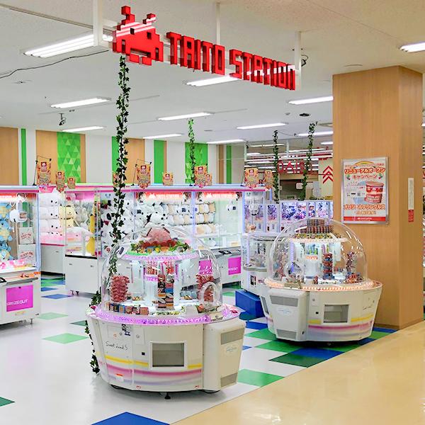 タイトーステーション フジグラン北島店