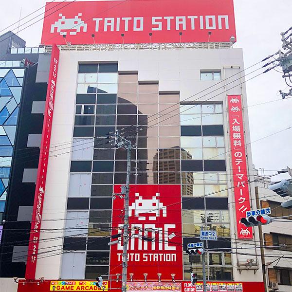TAITO STAION 難波店