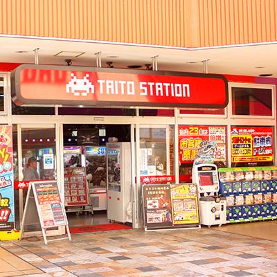 タイトーステーション 海老名ビナウォーク店
