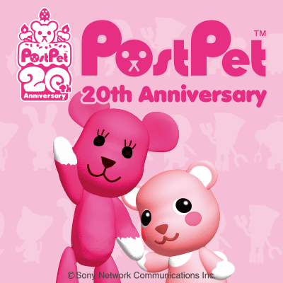 PostPet 20th Anniversary