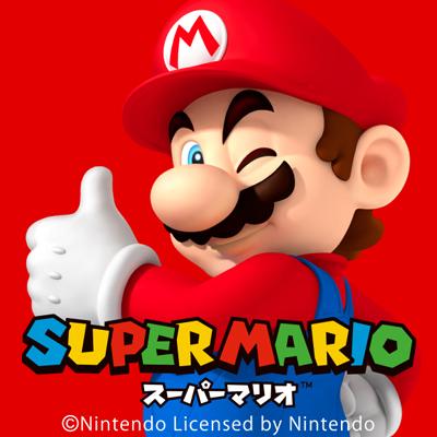 SUPER MARIO スーパーマリオ 続々登場!