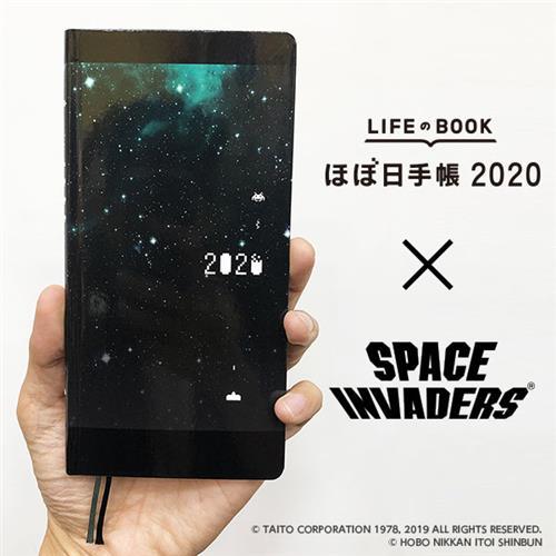 スペースインベーダー×ほぼ日手帳2020 weeks