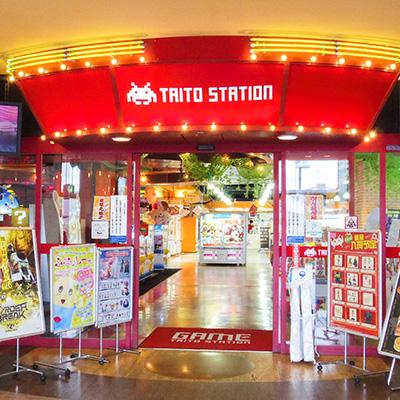 タイトーステーション 豊橋店