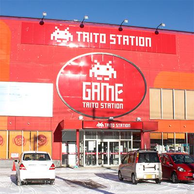 タイトーステーション 千歳店