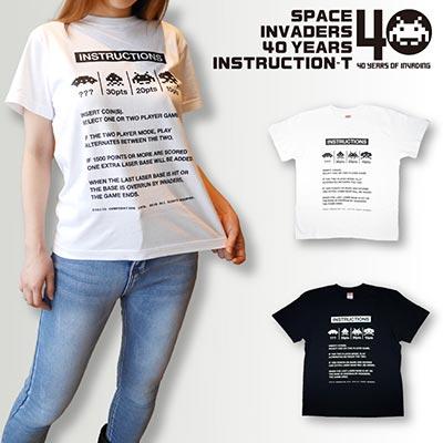 スペースインベーダー40周年 インストラクションTシャツ