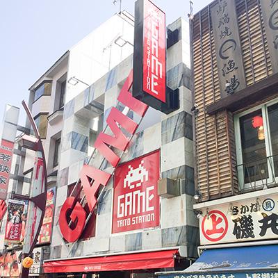 「タイトーステーション 上野御徒町店」3月30日(金)正午オープン!