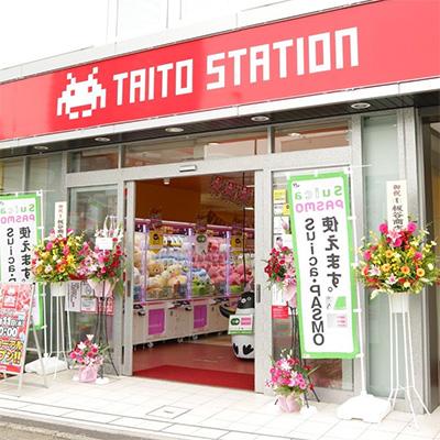 「タイトーステーション 国分寺店」10月11日(水) リニューアルオープン!