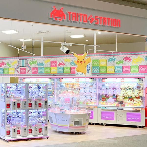 街の身近なエンターテインメント「タイトーFステーション イオンモール高の原店」3月23日(月)グランドオープン