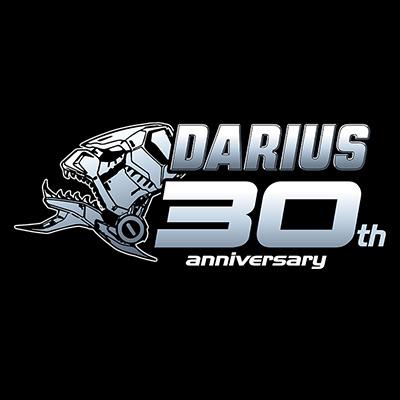 【緊急告知】ダライアス30周年記念 商品関連のスペシャル番組配信!