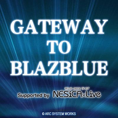 NESiCAxLive主催!『BLAZBLUE CENTRALFICTION』の新人戦大会「GATEWAY TO BLAZBLUE」が開催決定!